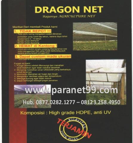 Paranet merk Dragon