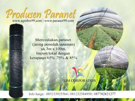 Banner Paranet